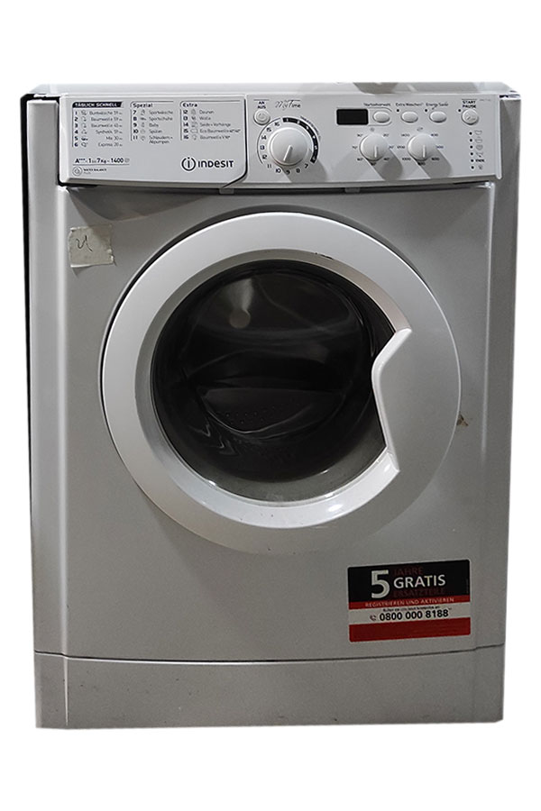 Люк за пералня Indesit EWD71483