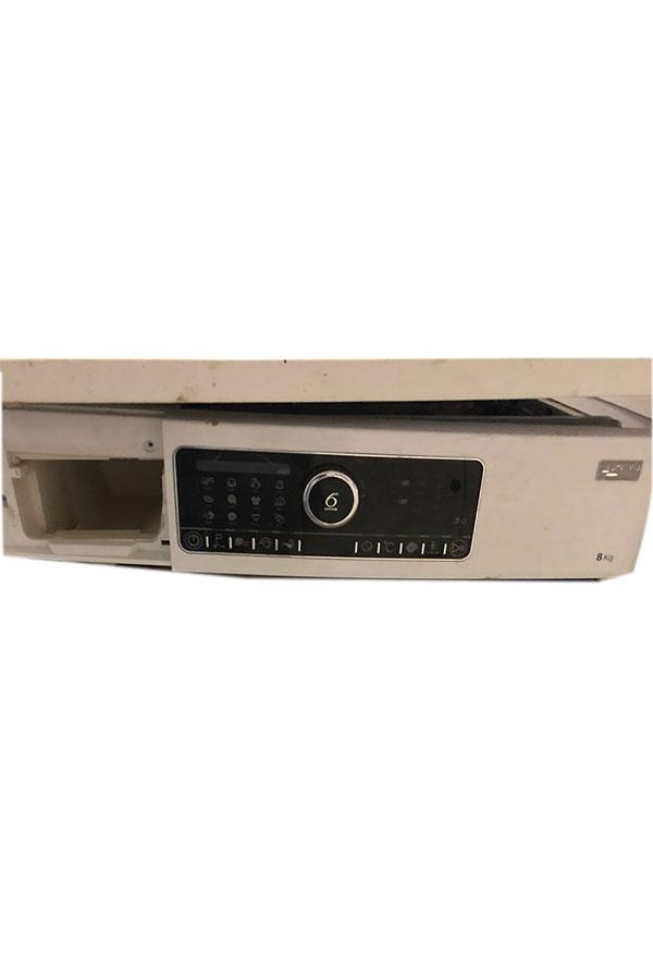Разпределител за пералня WHIRLPOOL FSCR 80422 ZEN 8 KG