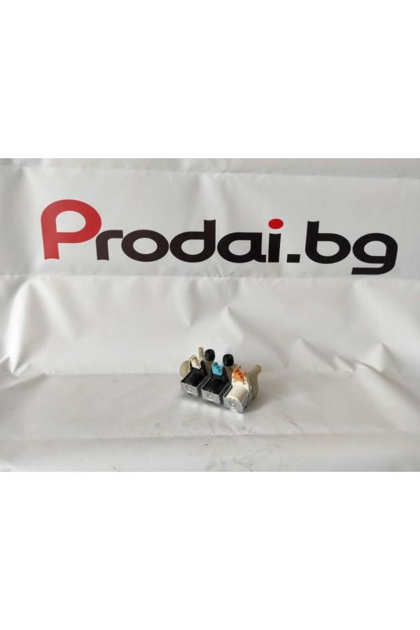 Клапан модел 33590058 за пераляня Indesit, Hotpoint, Creda C0011033