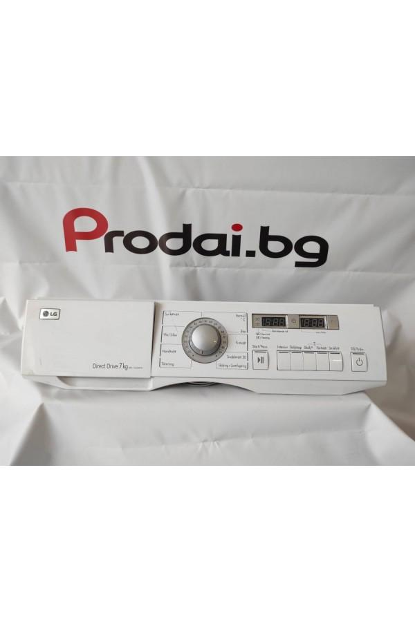 Панел за пералня LG WD14330FD